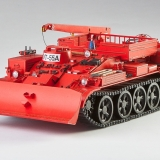 RW75-01